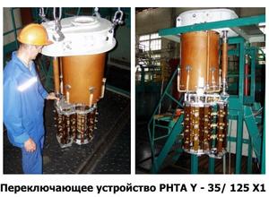 Информация об устройстве РНТА Y-35/125X1: характеристики и наладка